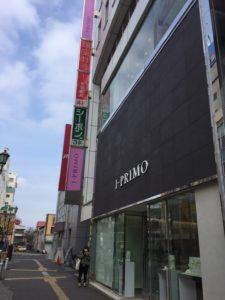 銀座カラー 宇都宮店